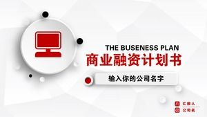 Red and black micro-stereo business financing plan PPT template