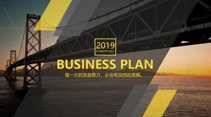 Yellow and black cross-sea bridge fashion business PPT template