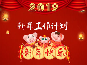 Festive red Chinese year-2019 pig year work plan ppt template