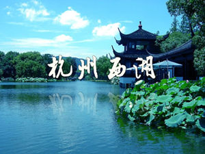 Hangzhou West Lake attractions introduction ppt template