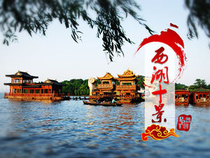 Ten Scenes of West Lake-West Lake tourist attractions introduction ppt template