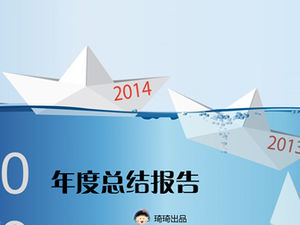 Paper origami cute cartoon annual summary report ppt template
