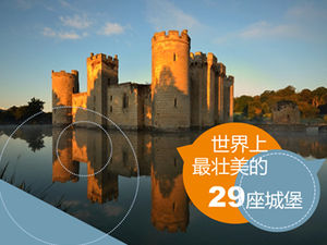 The 29 most magnificent castles in the world graphic description and introduction ppt template
