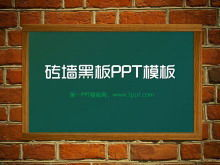 Education classroom on blackboard background on brick wall PowerPoint Template