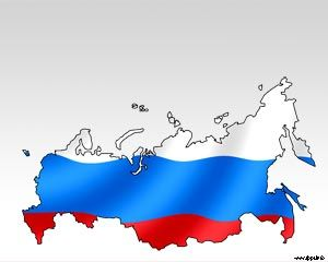 Russia PowerPoint Template