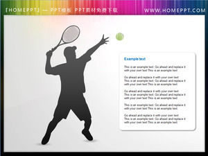 15 characters silhouette background tennis sports PPT illustration material