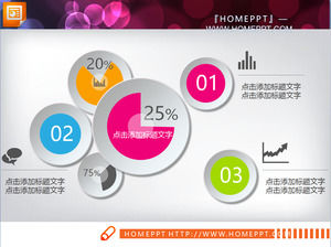 16 sheets of convex three-dimensional effect PPT chart template