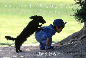 Animal ppt template with children and puppy