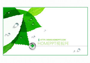 Art foliage background classic PPT template download