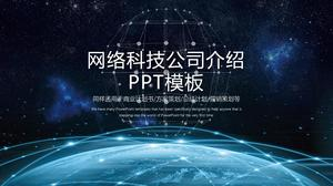 Atmospheric Technology Company introduces PPT template
