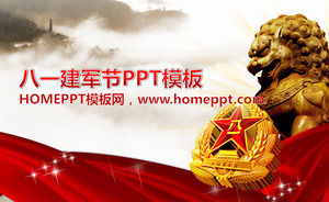 Beautifully dominated the Bayi Army Day PPT template download
