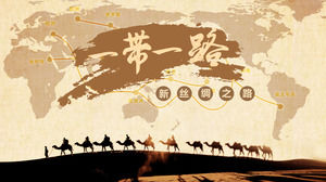 Belt and Road New Silk Road PPT Download