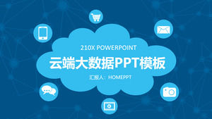 Big data cloud computing PPT template with cloud pattern background