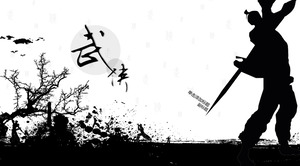 Black and white background of the Chinese classical martial arts PPT template download