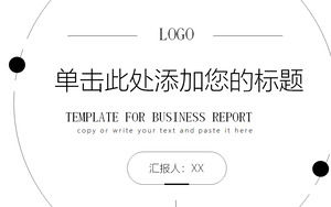 Black and white simple line style work report PPT template