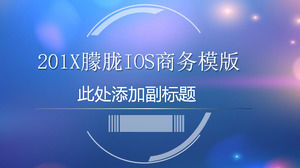 Blue fantasy iOS style work report PPT template, work report PPT download