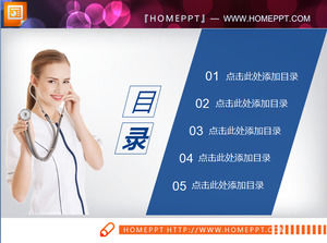 Blue flat medical hospital PPT chart package download