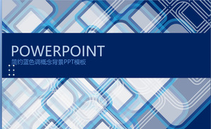 Blue grid background abstract art PowerPoint template
