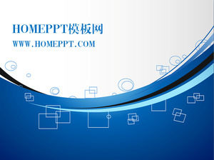 Blue line technology PPT template download