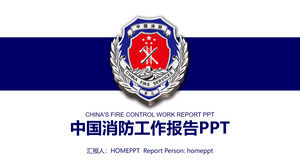 Blue simple Chinese fire badge background PPT template