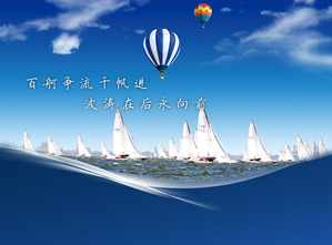Blue Sky White Cloud Latar Belakang Sailing Competition PowerPoint Template Unduh