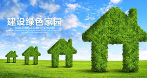 Building a green home theme low carbon environmental protection PPT template