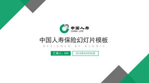 Chinese life insurance company PPT template on green triangle background