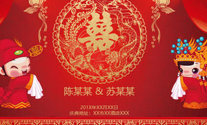 Chinese style double happiness come to tie the marriage wedding electronic invitation PPT template