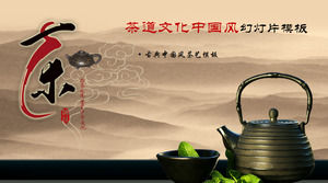 Chinese Tea Art Tea Culture Theme Classical Chinese Style PPT Templates