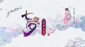 Chinese Valentine's Day Chinese style PPT template