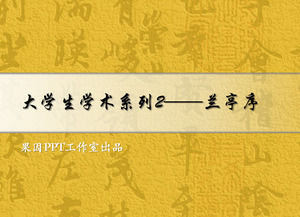 College Students Academic Series Ancient Chinese Character Rhyme Background ppt template