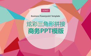 Colorful flat style work report PPT template
