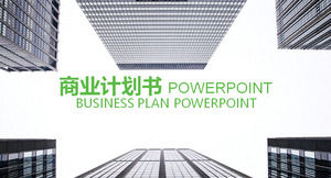 Commercial financing plan PPT template for modern building group building background