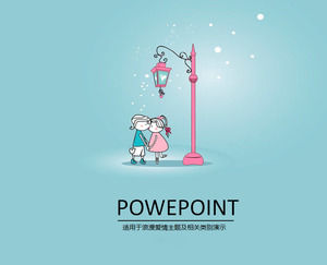Cute couple under warm lights cartoon cartoon ppt template