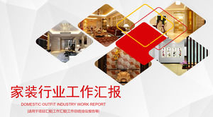 Decoration company home improvement industry work report PPT template