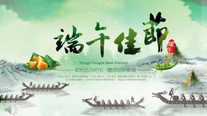 Dragon Boat Festival PPT template