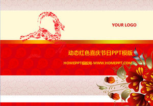 Dynamic red festive holiday PPT template