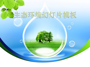 Eco - Environment Environmental Protection Slideshow Template Download