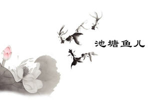Elegant pond fish background Chinese wind PPT template