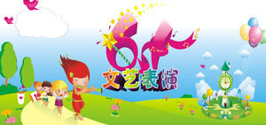 Exquisite sixty-one children's day slide template download