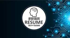 Exquisite technology sense job resume PPT template