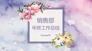 Flower dyeing style sales department year-end work summary PPT template