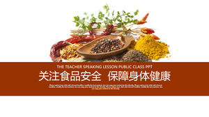 Food Safety PPT Template for Chili Peppercorns Coriander Condiment Background
