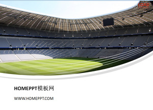 Football field background PPT template download
