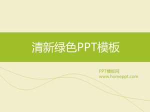 Fresh and elegant simple business PPT template download