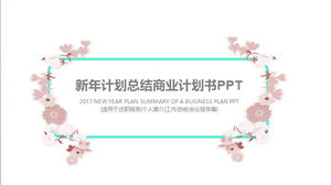Fresh brown floral decoration of the art of fresh fresh PPT template