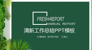 Fresh green plant background debriefing report PPT template, plant PPT template download