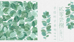 Fresh watercolor hand-painted green leaves PPT template free download