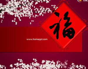 Fu word plum new year PPT template download
