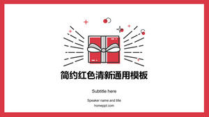 Gift box gift theme festive red simple atmosphere report class ppt template